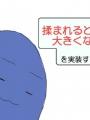 er_rgh42_03