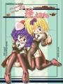 c64sample